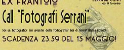 """Call """"Fotografi Serrani""""_DAL 27 AL 15 MAGGIO 2017"""