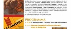 Festa di S. Maria Maddalena 2018 - Festival Organistico Internazionale città di Senigallia